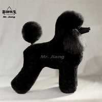 Mr. Jiang Poodle Lamb Clip Full Body Coat / Model Dog [Black]