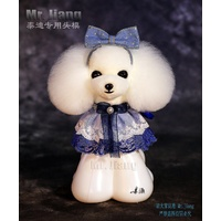 Mr. Jiang Teddy Bear Head Hair / Model Dog [White]